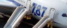 Двумя японскими авиакомпаниями были приостановлены полеты Boeing-787 Dreamliner