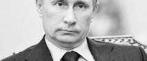 Рейтинг самых влиятельных политиков мира не был составлен издательством Foreign Policy