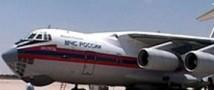 Российские самолеты эвакуировали из Сирии 77 человек