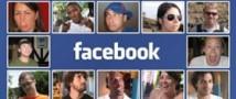 100 долларов за письмо основателю Facebook