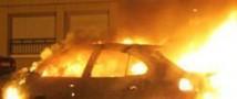 1193 автомобилей было сожжено во Франции в канун Нового года