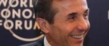 Иванишвили хочет заинтересовать в Давосе  российских инвесторов
