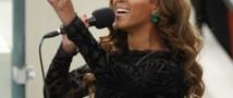 На инаугурации Барака Обамы Бейонсе пела гимн Америки  по фанеру