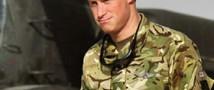 Со службы в Афганистане возвращается принц Гарри