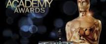 Оглашен список актеров и режиссеров, претендующих на премию «Оскар» 2013 года