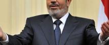 Мухаммед Мурси призвал демонстрантов отказаться от насилия