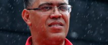 Президент Венесуэлы назначил нового главу МИД