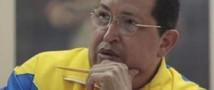 Процесс восстановления Уго Чавеса идет благоприятно