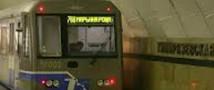 В связи с ремонтными работами вход на станцию «Тимирязевская» ограничен