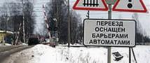 В Алтайском крае столкнулись автомобиль и товарный поезд