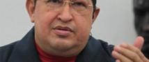 В ближайшие дни Уго Чавес вернется в Венесуэлу