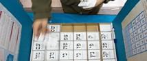 В Израиле стартовали парламентские выборы