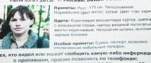 В убийстве Ирины Кабановой обвинение предъявлено ее супругу