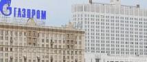 """Впервые за пять лет Счетная палата проверит """"Газпром"""""""