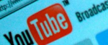 YouTube планирует введение платного доступа к видео