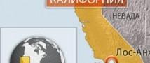 Жители Калифорнии наблюдали болид, похожий на челябинский метеорит