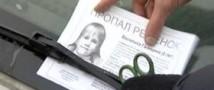 Убийца школьницы в Татарстане не признается в преступлении
