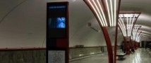 В Московском метро мужчина свалился на рельсы