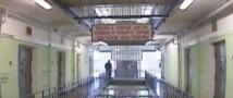 В столице серийному насильнику дали шестнадцать лет