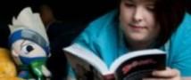 Ученые: депрессию можно вылечить при помощи специальных книг