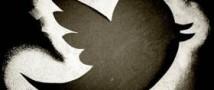 Twitter взломан