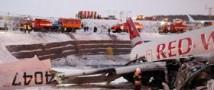 Чиновники Минтранса будут допрошены по делу о крушении во Внуково Ту-204