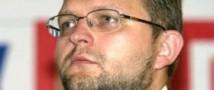 Кировский губернатор будет допрошен по делу и хищение денег СПС