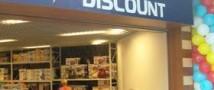 Auchan открывает дисконт техники