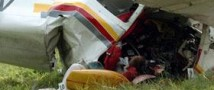 В Аргентине произошло крушение легкомоторного самолета