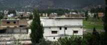 На месте убийства Усамы бен Ладена будет построен парк развлечений