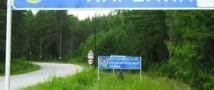 Финны поучаствуют в строительстве приграничной дороги