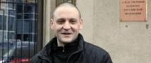 Следствием подано прощение о заключении  Удальцова под домашний арест