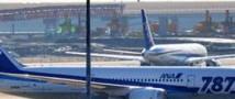 Американские власти  разрешили компании Boeing провести тестовые полеты самолета  Dreamliner