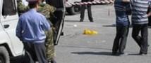 В Дагестане на посту ДПС  произошел взрыв