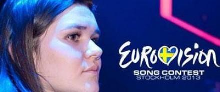 Гарипова будет представлять Россию на «Евровидении-2013» под номером шесть