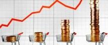 В стране ожидается инфляция