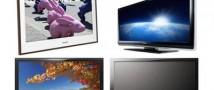 Разница между плазменным, LCD и LED телевизором