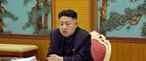 Лидер Кореи Ким Чен Ын стал отцом.