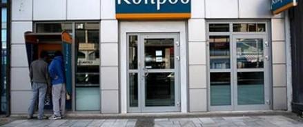 Налог на банковские вклады на Кипре отменен.