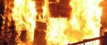 Пожар в Кварталах
