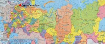 Прогноз развития РФ до 2030. Планы и перспективы страны