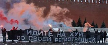 В ОВД по-прежнему держут 10 активистов акции на Красной площади.