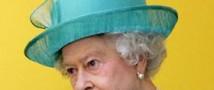 Сегодня Елизавета II подпишет хартию против дискриминации по сексуальной ориентации