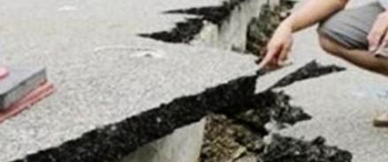 Землетрясение на Тайване магнитудой 6,1