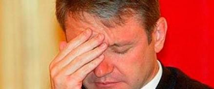 Губернатор Кубани беднее жены