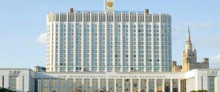 VII Международная конференция «Государственное и муниципальное управление в XXI веке»