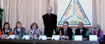 Международная научно-практическая дистанционная конференция «Современные проблемы развития образования и воспитания молодежи».
