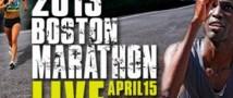 Взрыв в Бостоне: в марафоне принимали участие 24 русских