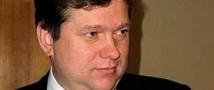 Избран заместитель Матвиенко