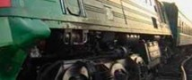 ДТП остановило движение поездов